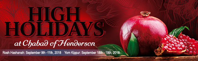 high holidays 2016 banner.jpg