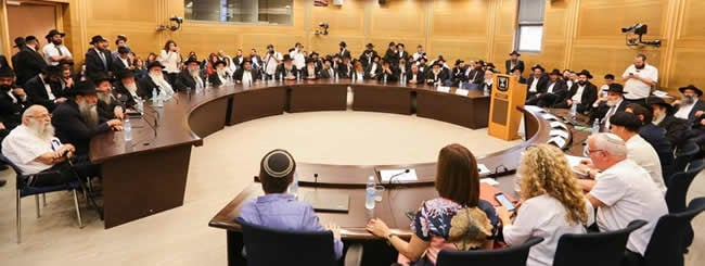 July 2018: Knesset Honors the Rebbe With Special Session