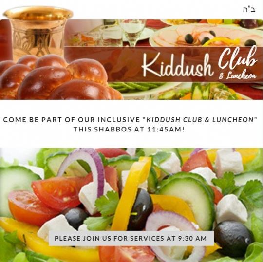 Kiddush Club & Luncheon- General.JPG