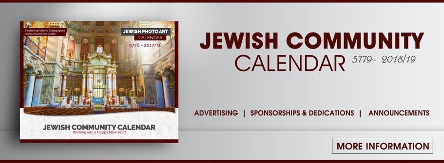 Chabad_Hunterdon_Art_Calendar.jpg