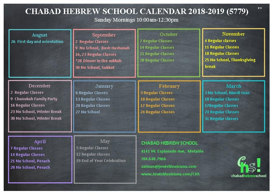 Calendar 2018-2019 magnet.jpg