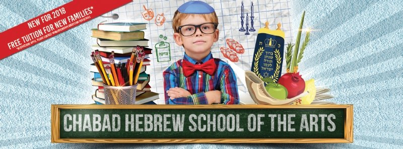 Hebrew School 20182.jpg