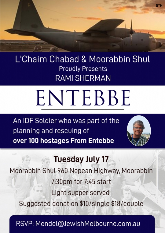 42 YEARS SINCE ENTEBBE-Recovered.jpg