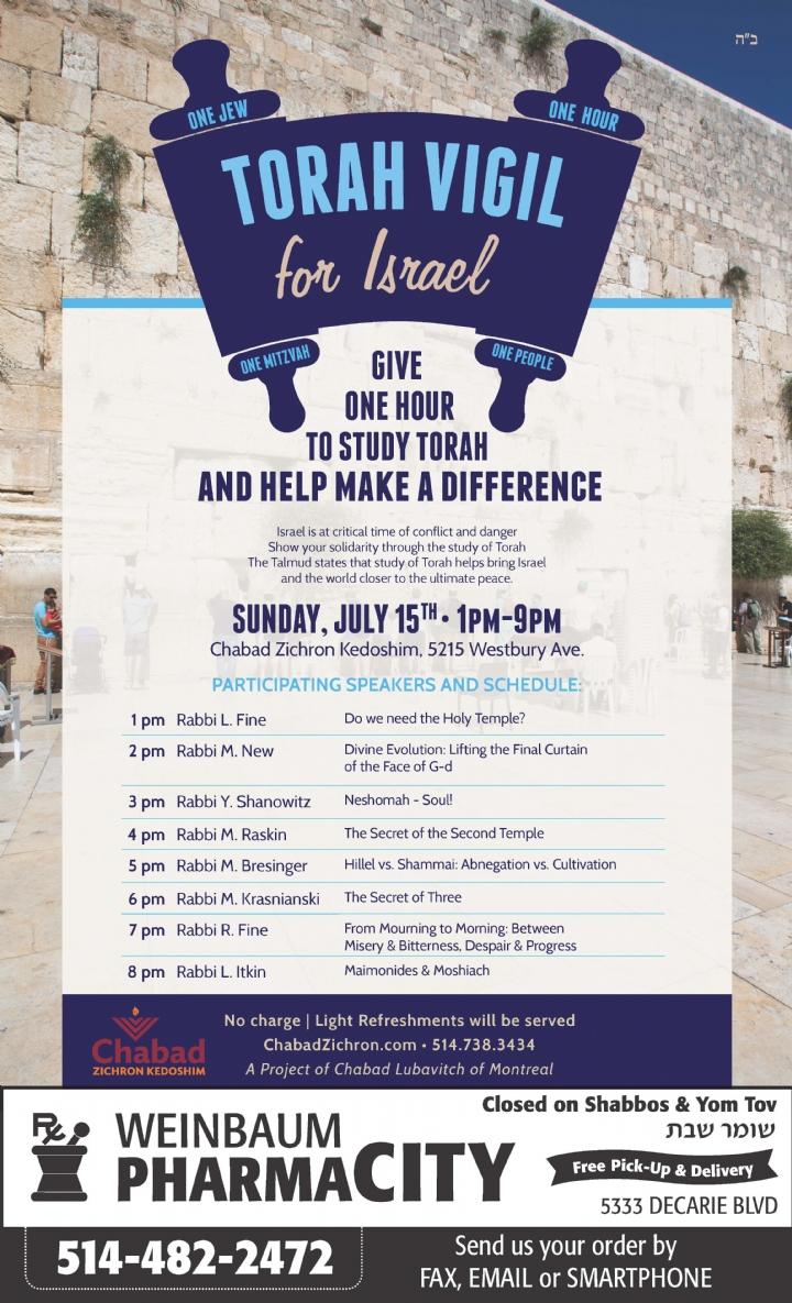 Torah Vigil Flyer.jpg