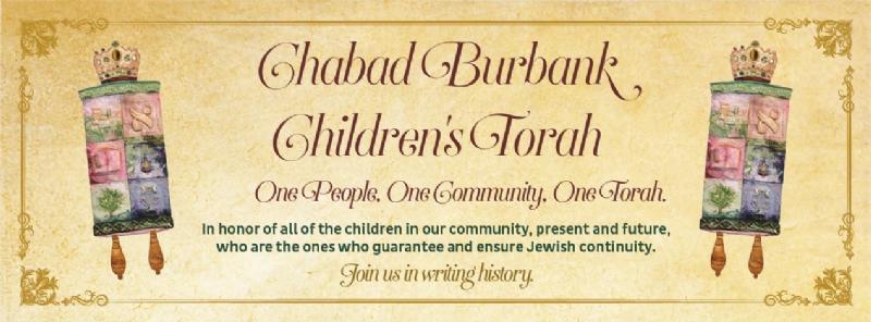 Sefer Torah Banner 2018 web.jpg