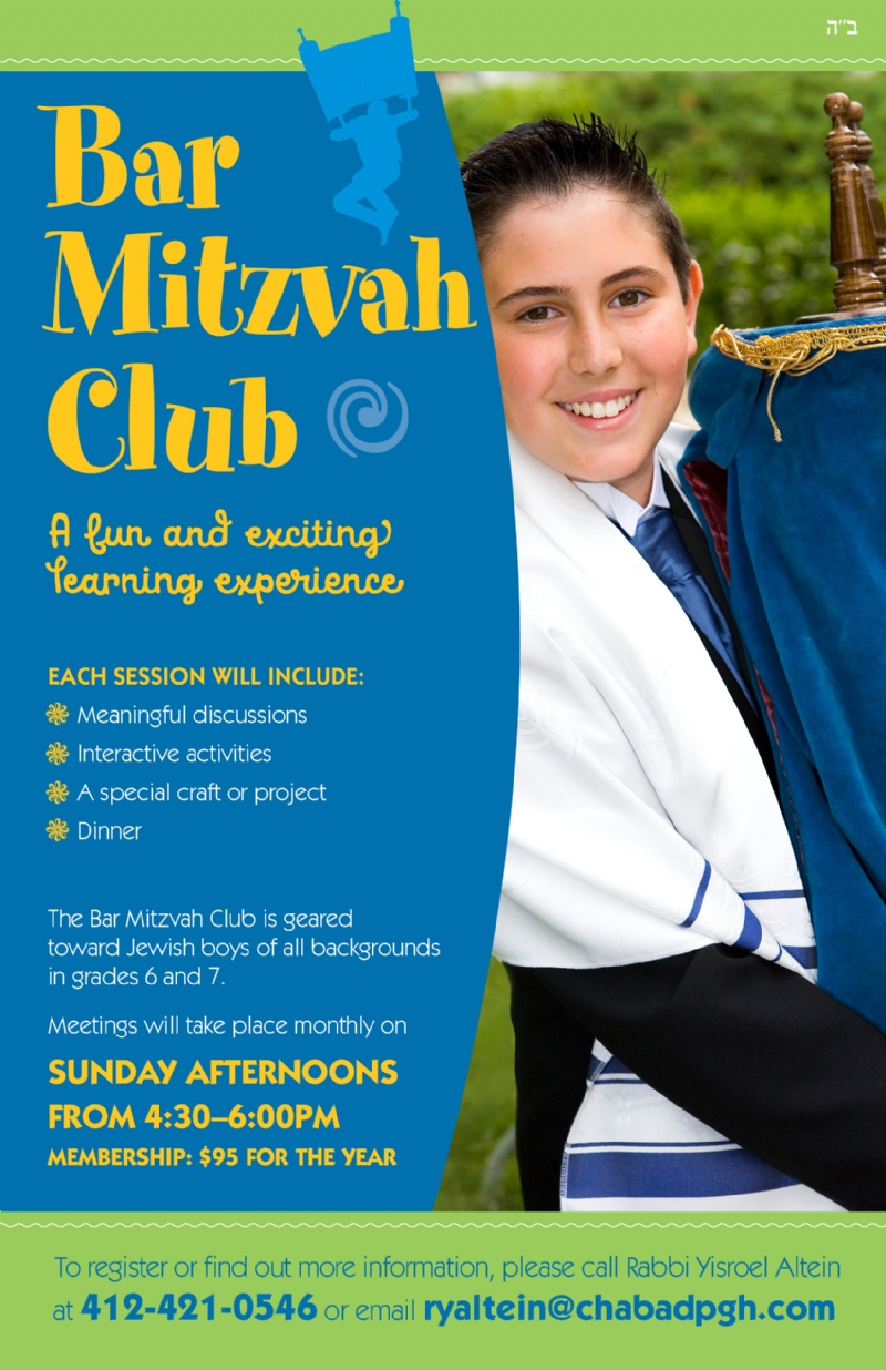 Bat Mitzvah18_HR.jpg