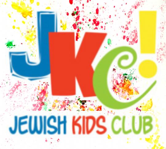 Jewish Kids Club - Chabad of Cochise County