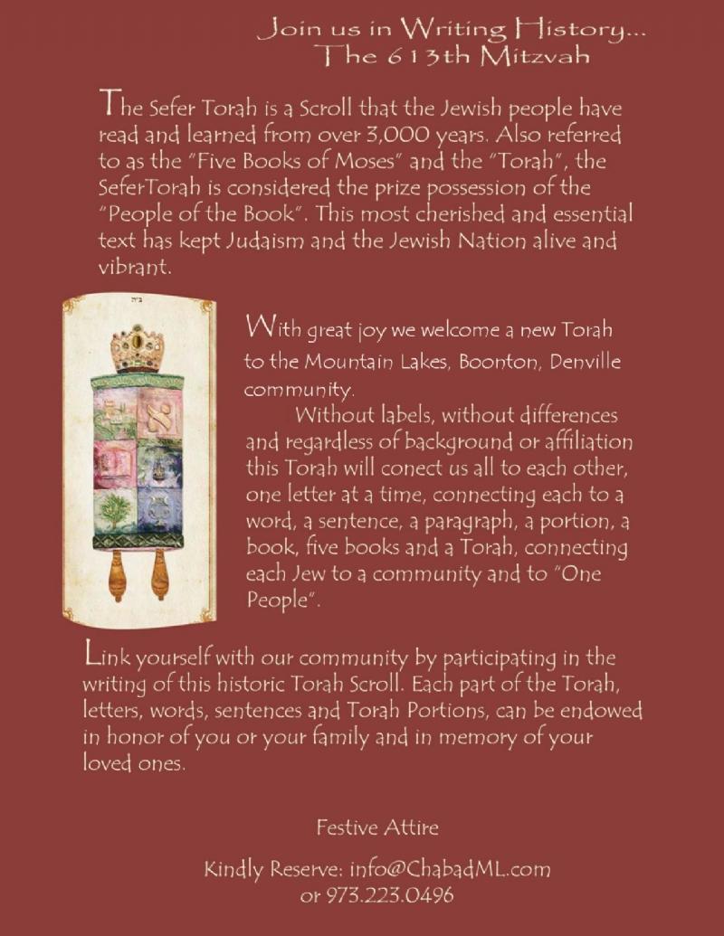 torah dedication inspire-page-001.jpg