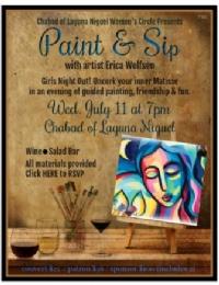 Paint & Sip - July 2018