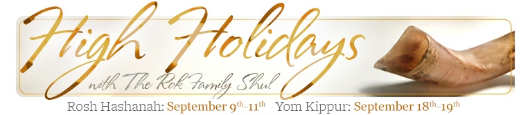 hIGH hOLIDAY hEADER eDITABLE.jpg