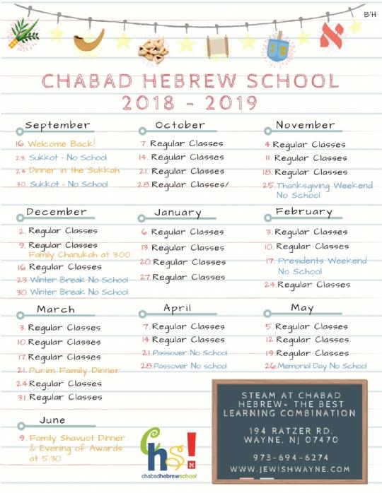Chabad Hebrew School (9).jpg