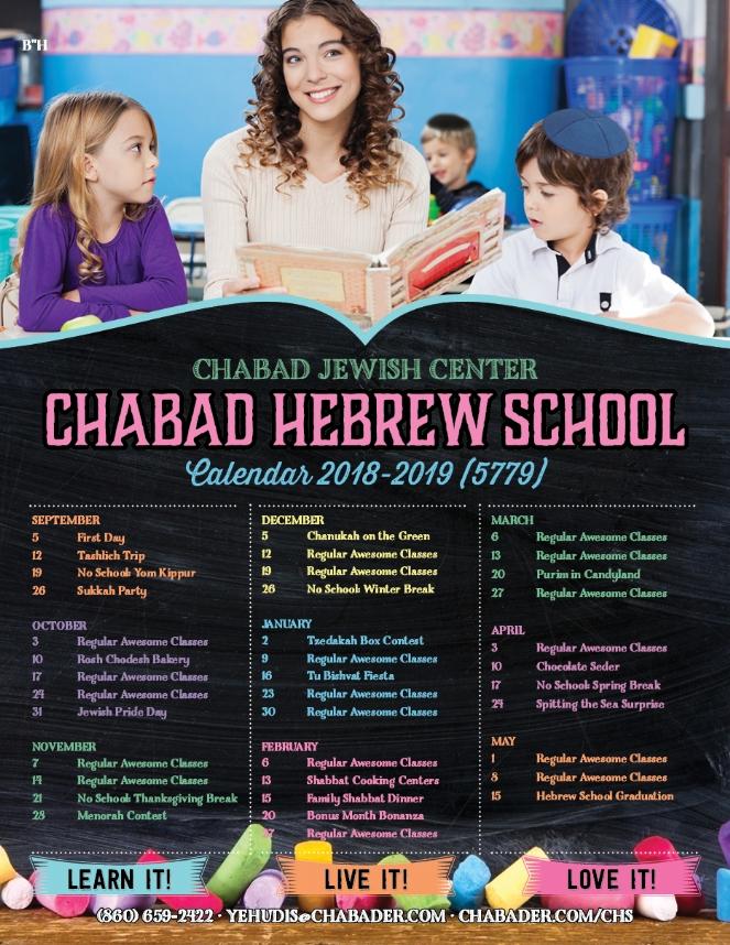 Hebrew School 2018 Calendar.jpg