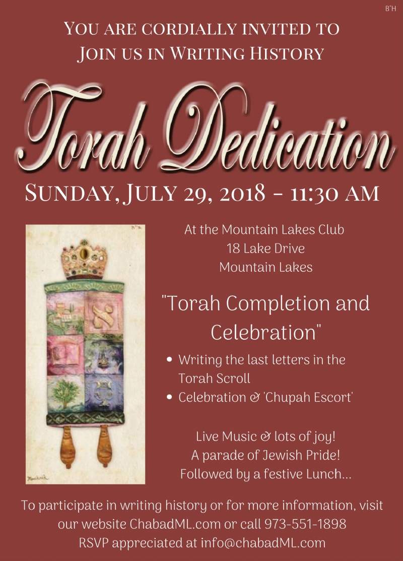 torah dedication RSVP.jpg