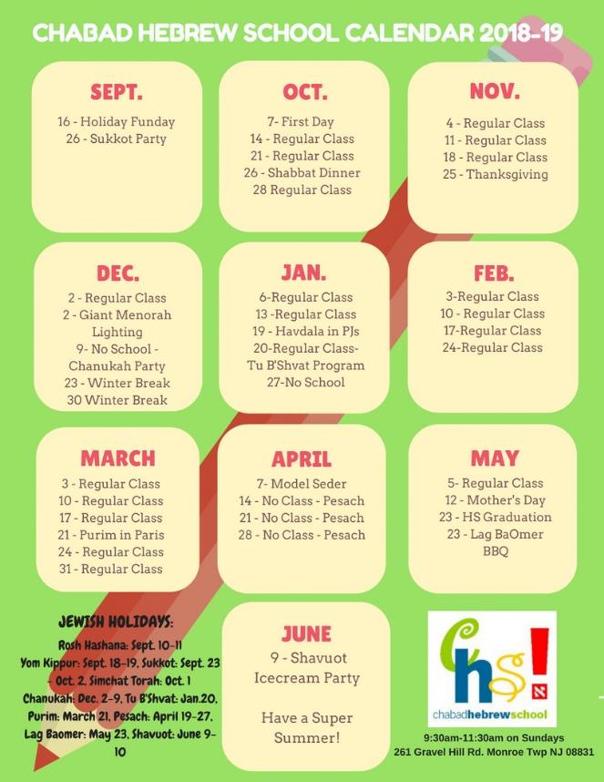 HS Calendar 18-19.jpg