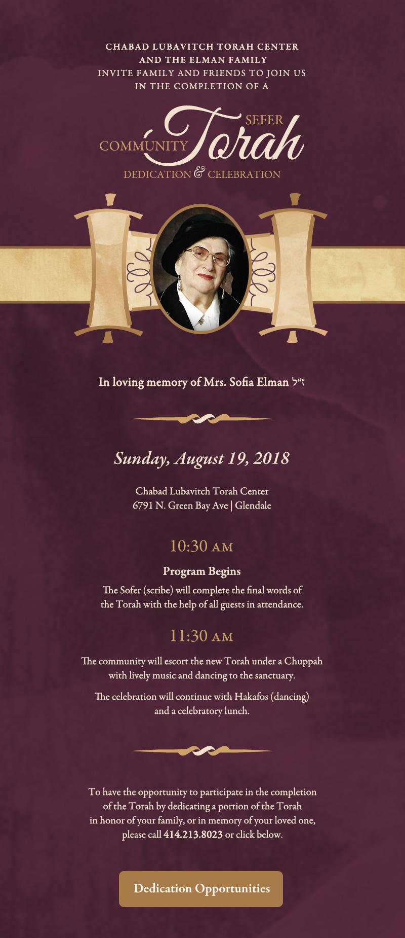Torah Invite.jpg
