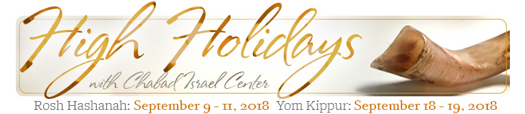 High Holidays at Chabad Israel Center