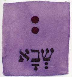 Schwa – Der erste Vokal der Schöpfung