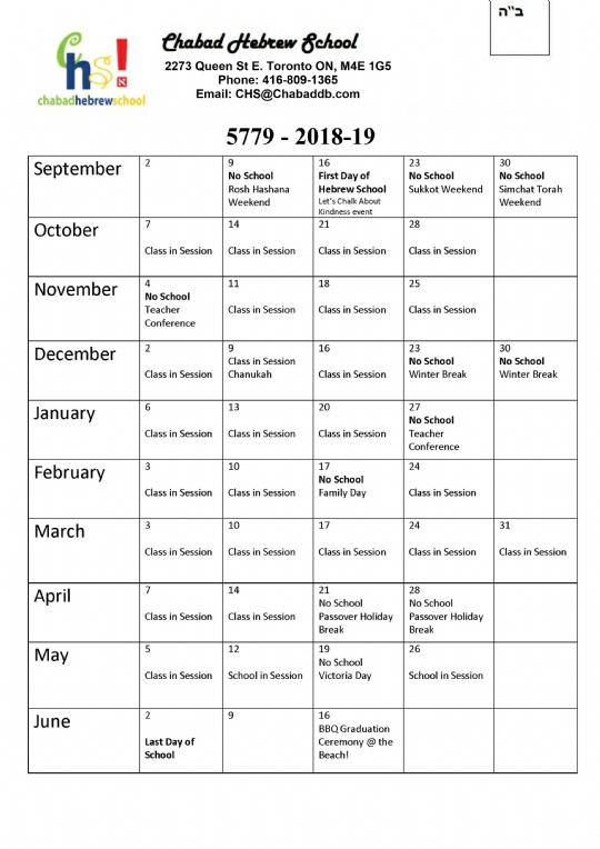 CHS Calander 2018-19.jpg