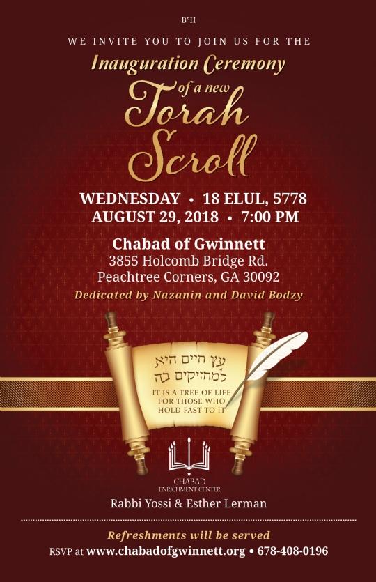 Siyum Sefer Torah-front.jpg