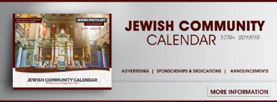 calendar campaign.jpg