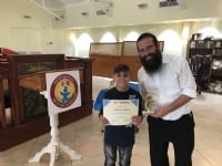 Hebrew School End of the Year Celebration May 23,2018