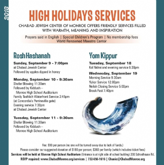 High Holiday Services 2018.jpg