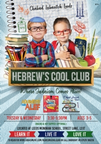 Hebrew's Cool Club