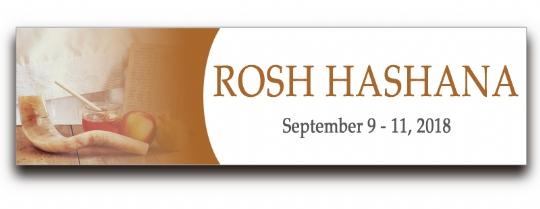 rh banner.jpg