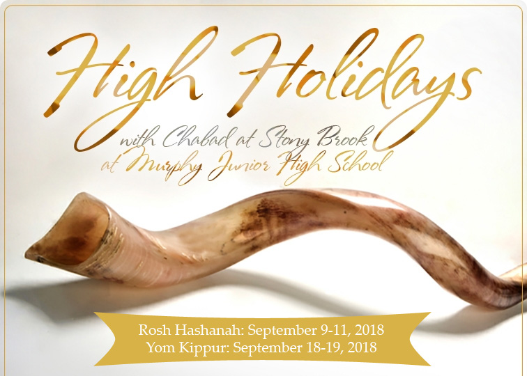 SB17-High-Holiday_mainpage_01.jpg