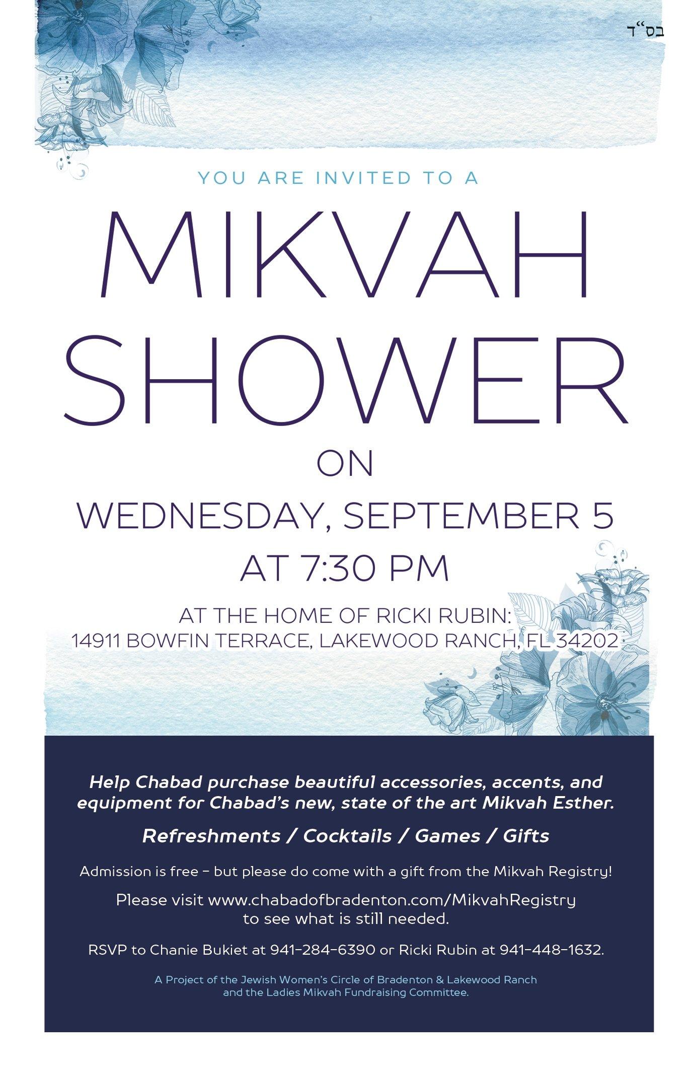 Mikvah invite rv4 (1).jpg