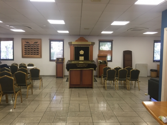 Chabad Limassol synagogue photo.jpg