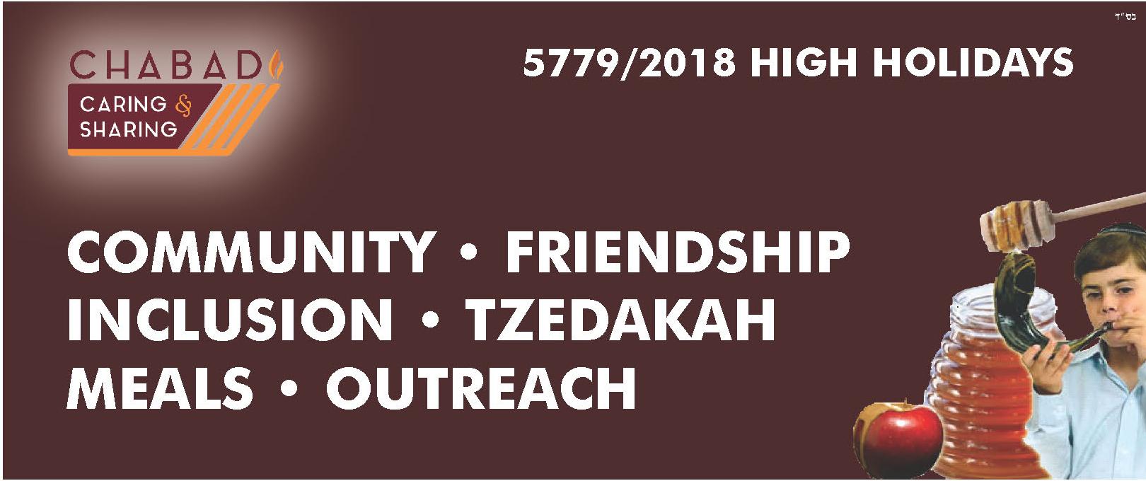 High Holidays 5779