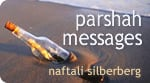 Parshah Messages