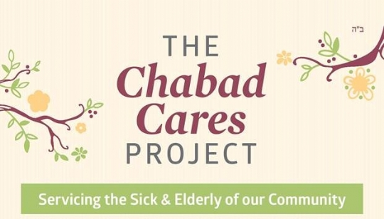 chabad cares flyer.jpg