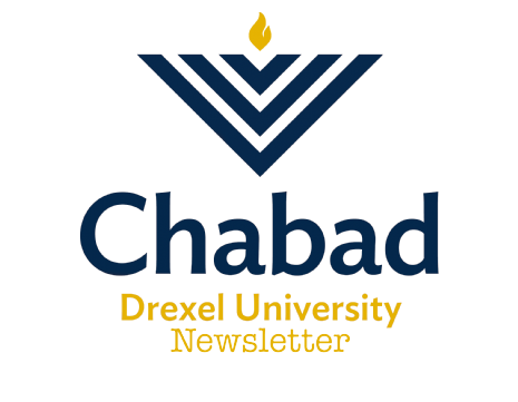 Chabad Primary Logo Newsletter Image.png