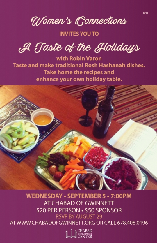Taste of the Holidays 2018 flyer.jpg
