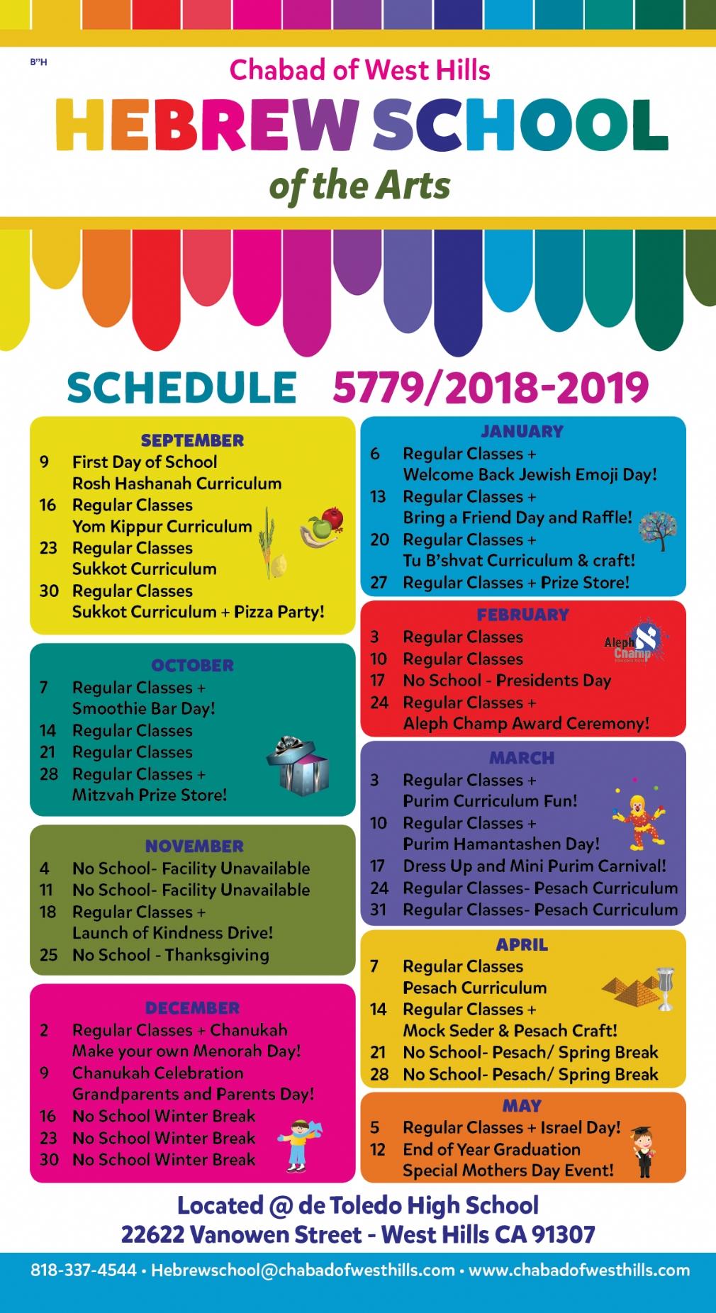 HS Schedule 2018.jpg