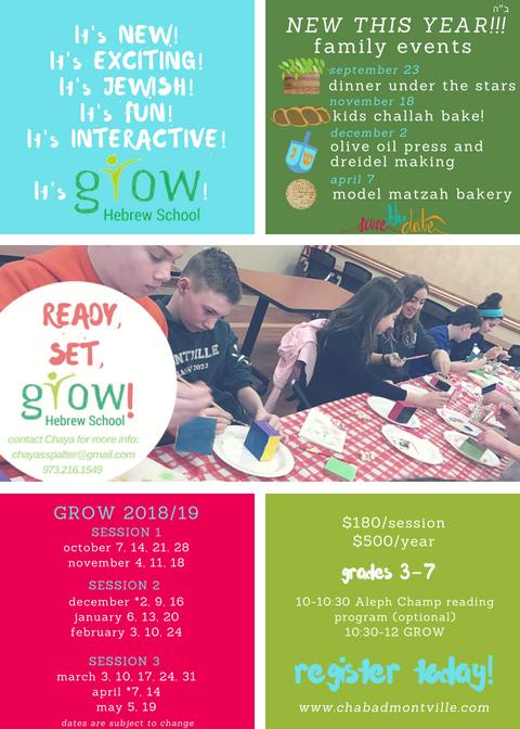 GROW Hebrew School 2018-19 (1).png