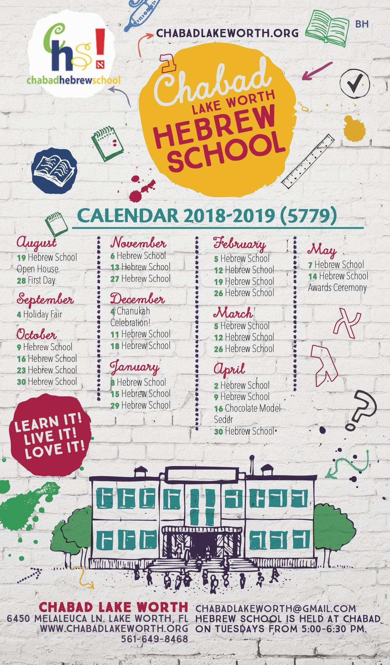 Calendar 2018 2019 Chabad Of Lake Worth