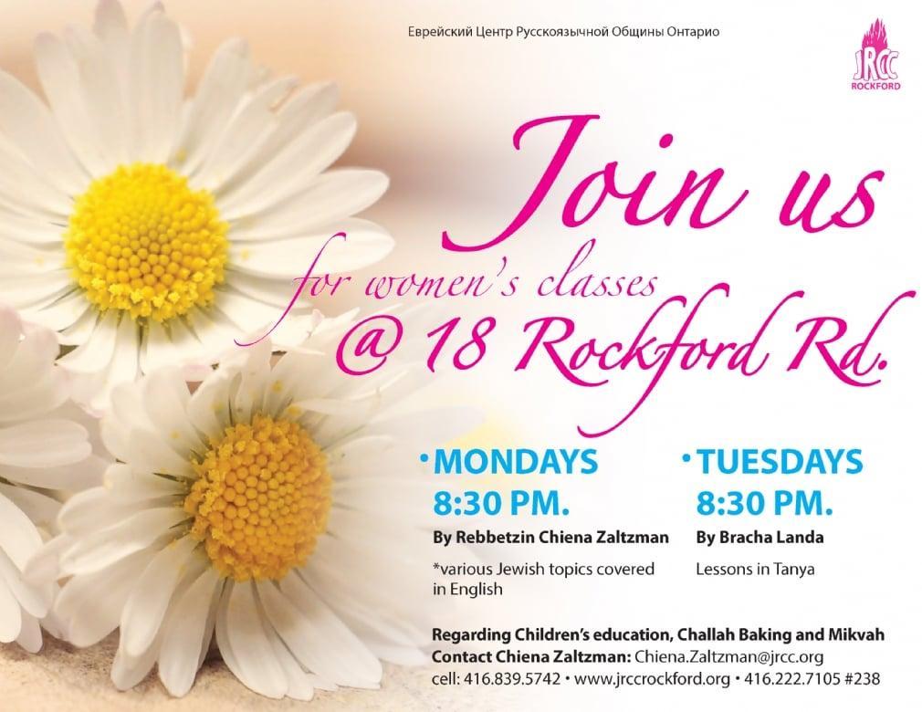 Rockford-womens-classes-flyer-web.jpg