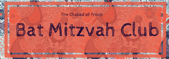 The Chabad of Frisco.png