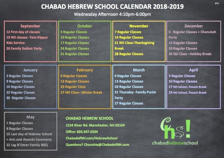 NH Calendar 2018-19.jpg