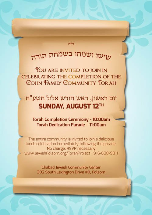 Torah Completion Invite - page 3.jpg