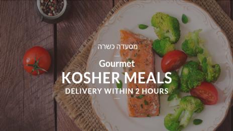 kosher restaurant4.png