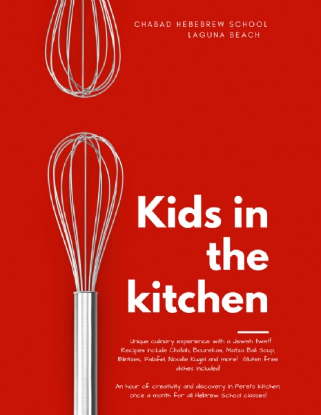 Red Whisk Cookbook Journal Book Cover (1).jpg