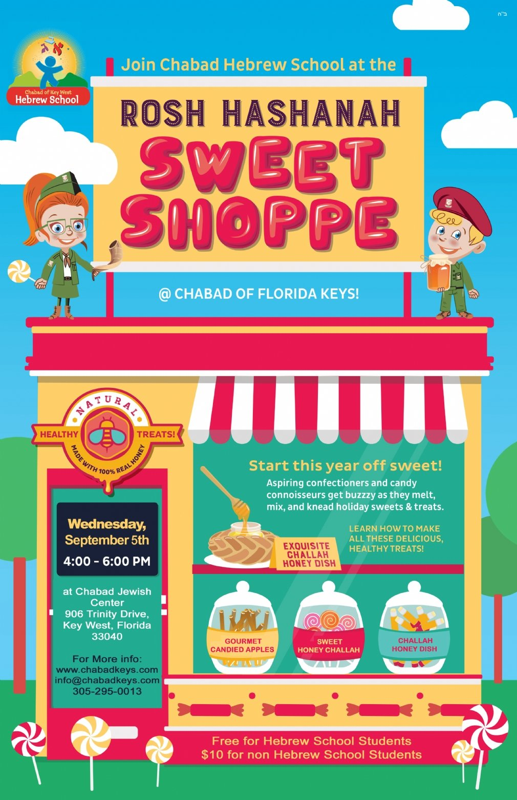 Sweet Shoppe Flyer3.jpg