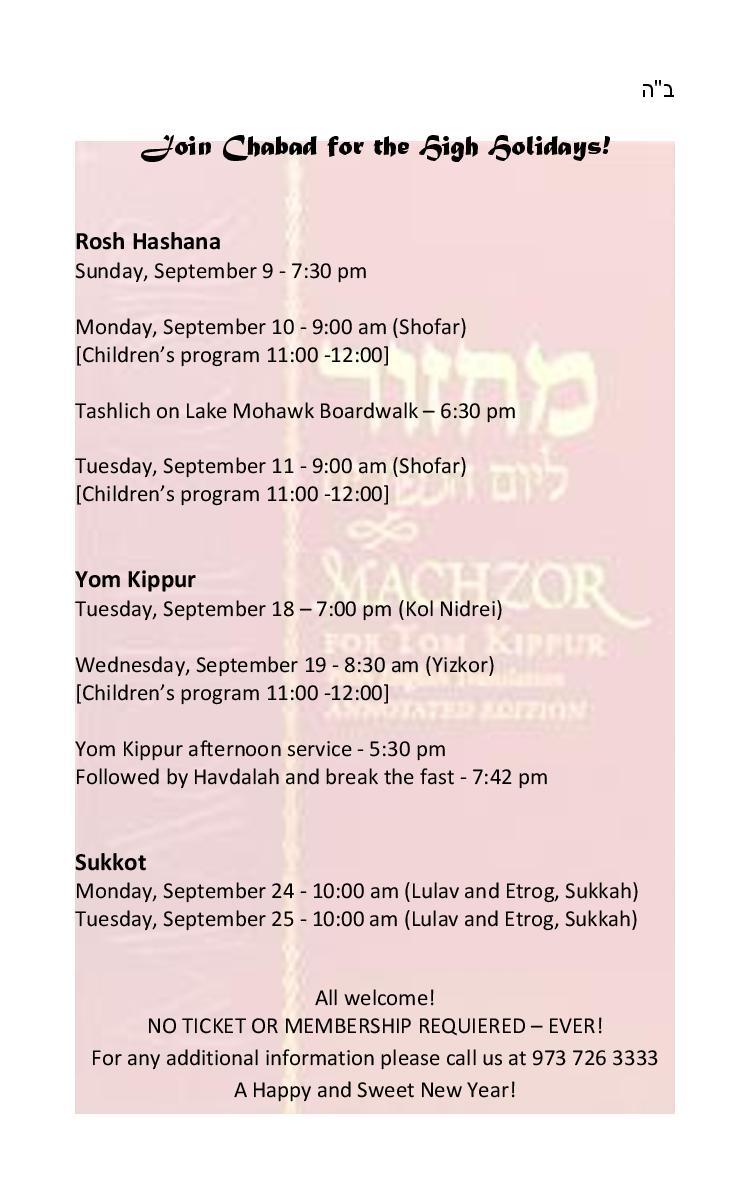 tishrei times 5779-page-001.jpg