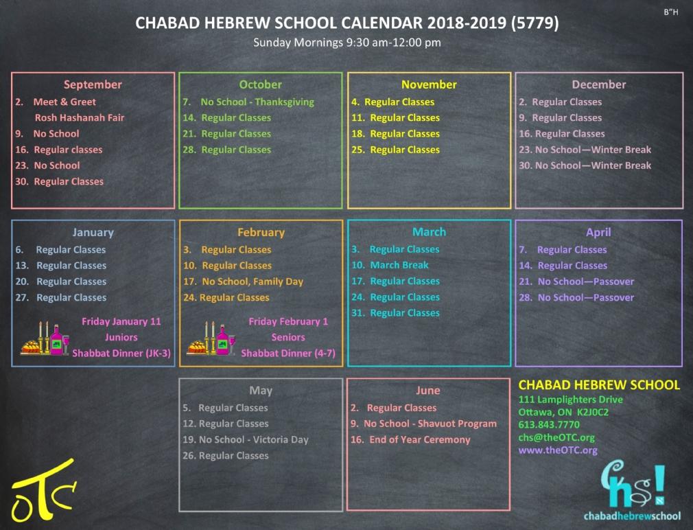 CHS Calendar 2018-19.jpg