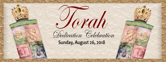 Torah Dedication Banner.jpg