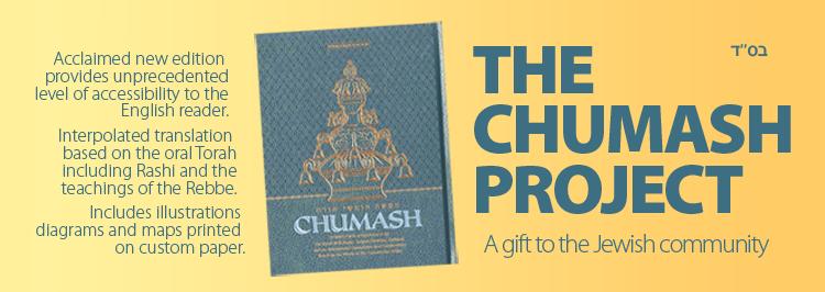 chumash-web-bar750.png